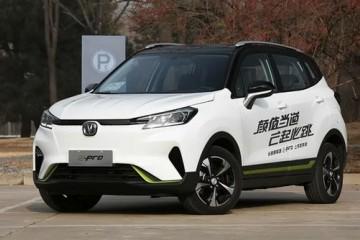 颜值与功能担任的自主纯电SUV表里兼修的Ta们会成为日子中的好同伴
