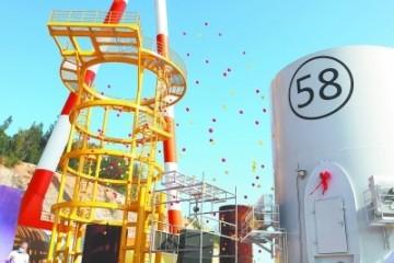 亚洲首台10兆瓦风塔设备竣工下线