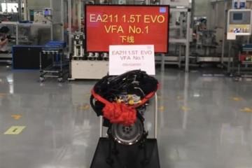 一汽-大众首台量产1.5Tevo发动机下线